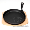 Round Cast Iron Steak Sizzling Plate with Wood Handle